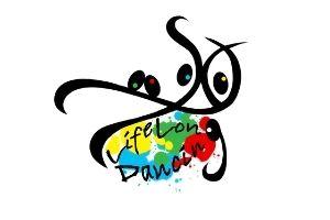 Logo de Lifelong Dancing